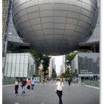 Ogromne Planetarium w Nagoi