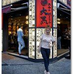 Restauracja w Nagoi
